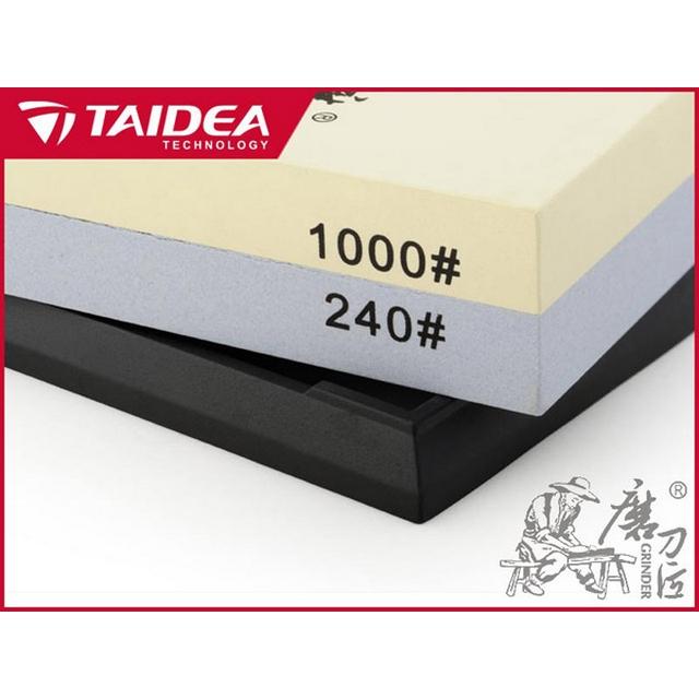 Brusni kamen za noževe T6124W (2)