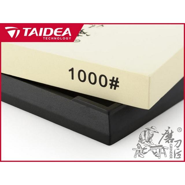 Brusni kamen za noževe T7100W (2)