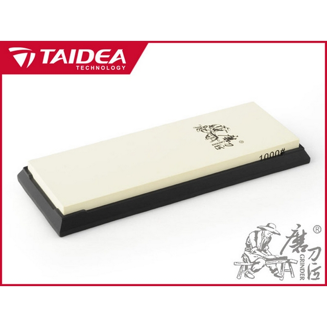 Brusni kamen za noževe T7100W
