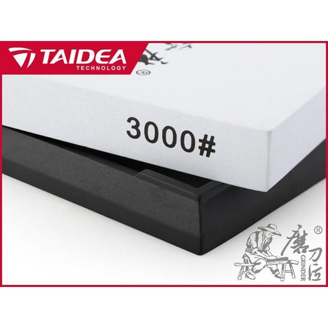 Brusni kamen za noževe T7300W (3)