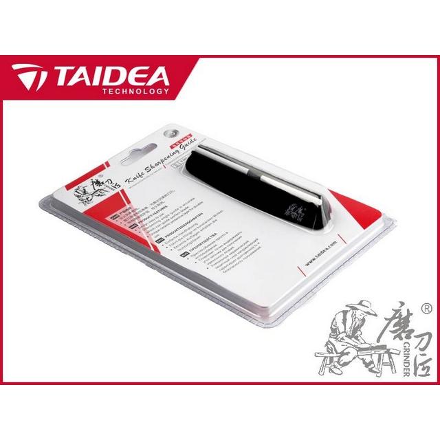 Vodilica za brušenje noževa T1091ACT1091AC (2)